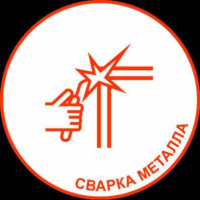 Сварка металла в СПб