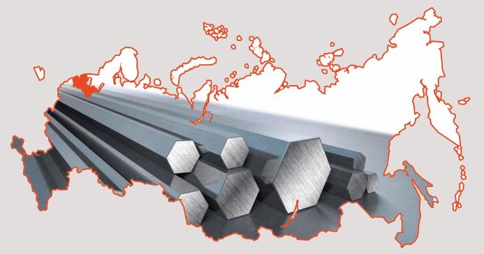 Доставка металлопроката по РФ